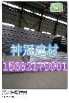 河北神冠建材科技有限公司LOGO