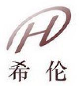 上海希倫流體科技有限公司;