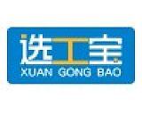 青島海筑信息科技有限公司;