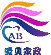 东平县爱贝家政服务淘宝彩票走势图表大全;