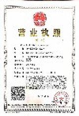 山東銀魯包裝有限公司;