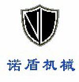 石家莊市諾盾機械設備有限公司;