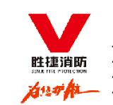 广州富升捷消防设备有限公司;