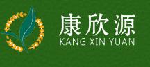 四川康欣源农业科技有限公司