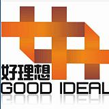 東莞市好理想軟件有限公司;