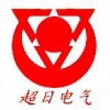 西安超日电气科技有限公司;