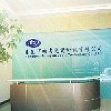 東莞市鴻鑫光纜科技有限公司;