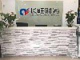 長旺(深圳)財務管理有限公司;