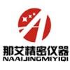 上海那艾精密仪器vwin德赢官方网站;