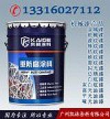 广州卓松机械设备有限公司;
