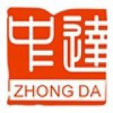 惠州中達新材料科技有限公司;