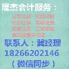青岛大掌柜企业管理咨询有限公司;