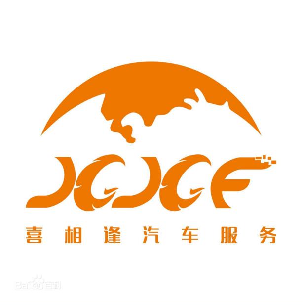 福建喜相逢汽车服务股份bwin手机版登入桂林分公司LOGO