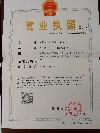 深圳市志诚华宇科技和记电讯app;