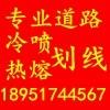 南京达尊交通工程有限公司LOGO