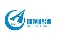 湖南航测检测技术服务有限公司;