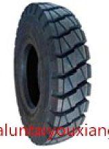 青岛亿通达轮胎有限公司;