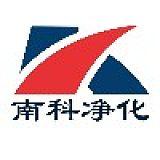 江西南科凈化工程有限公司;