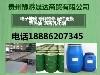 贵州豫黔晟达商贸有限公司LOGO