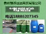 贵州豫黔晟达商贸有限公司;