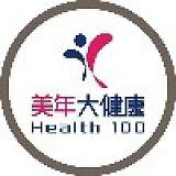 珠海美年大健康健康管理有限公司;