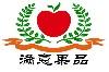 东莞满意果品贸易有限公司;