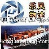 广州乐风国际货运代理有限公司深圳分公司;
