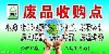 昆山浩淼物资回收有限公司;