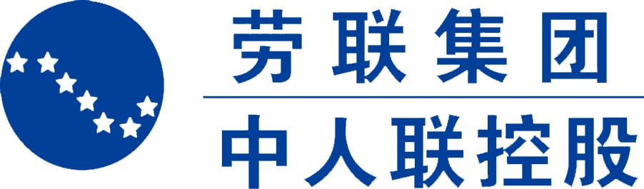 西宁劳联人力资源服务有限公司