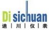 广州迪川仪器仪表bwin手机版登入销售部;