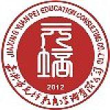 嘉兴市元培教育咨询有限公司;