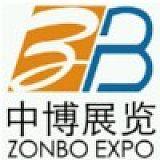 中博國際展覽(北京)有限公司;