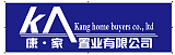 咸陽康家置業有限公司;