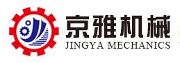 上海京雅机械有限公司;