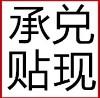 深圳市融园商业保理有限公司LOGO;