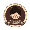 广州市八方网络科技有限公司LOGO;