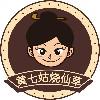 广州八方网络科技有限LOGO;