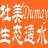 青岛杜美新材料科技有限公司;