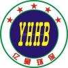上海亿昊环保技术工程有限公司;