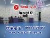 三河市龙胶塑胶制品有限公司LOGO