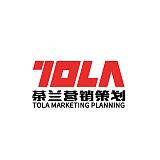 山東荼蘭信息技術有限公司;
