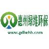 广东绿维环保工程淘宝彩票走势图表大全;