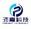 湖南沛嘉科技有限公司;