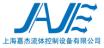 上海嘉杰流体控制设备有限公司;