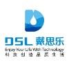 戴思乐科技集团有限公司LOGO;