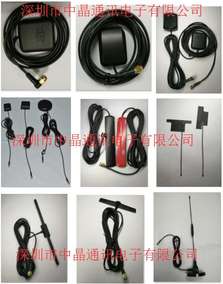 深圳市中晶通讯电子有限公司;
