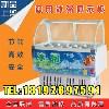 西安冰粥冷藏展示柜设备有限公司;