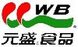 龙江元盛食品有限公司;