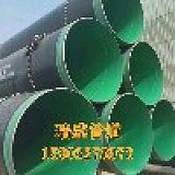 滄州瑞盛管道制造有限公司;
