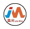 安徽嘉闵广告有限公司;